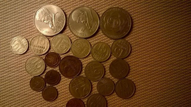 монети СРСР. 1, 2 , 10,15,20 коп.