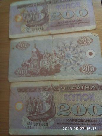 200 КАРБОВАНЦІВ, 1992года