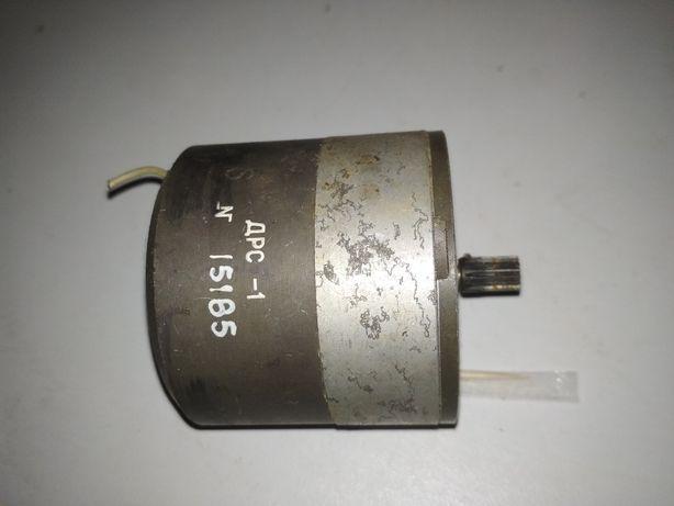 Двигатель синхронный ДРС 1