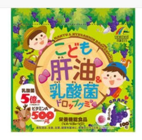 Детские витамины рыбий жир + пробиотики со вкусом винограда. Япония
