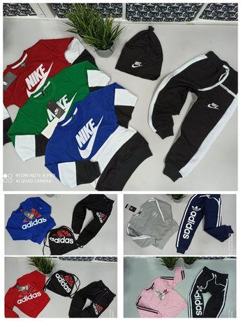 Duży wybór dres logo Adidas Nike 98-146