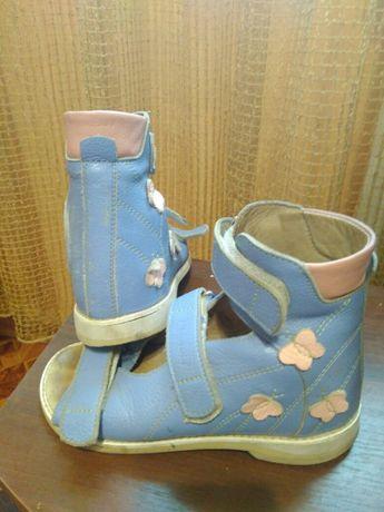Босоножки кожаные ортопедические для девочки