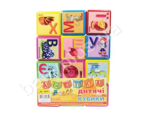 Кубики дитячі, азбука. Нові.