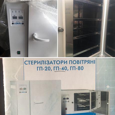 Сухожарка ГП-40