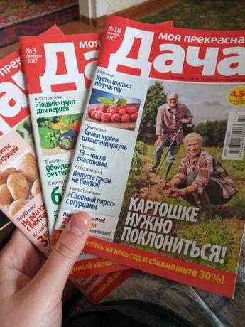 Продаю журналы в хорошем состоянии