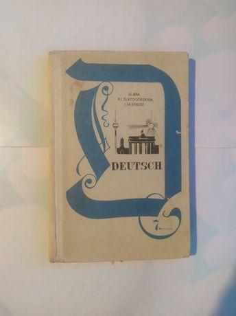 Учебник Немецкий язык. 7 класс Deutsch 7 klasse. Р Златогорская