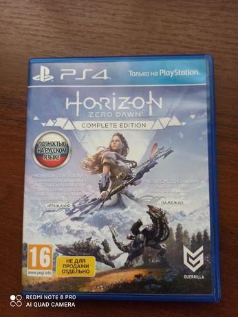 продам Horizon