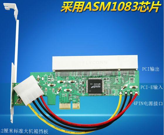 Конвертер PCI-E на 1 слот PCI адаптер переходник для звуковой/захвата