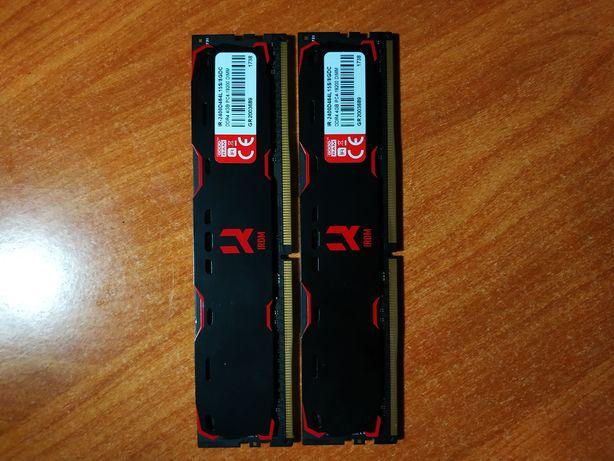 Оперативная память GoodRam Iridium Black 2x4GB DDR4 2400MHz 8GB ОЗУ