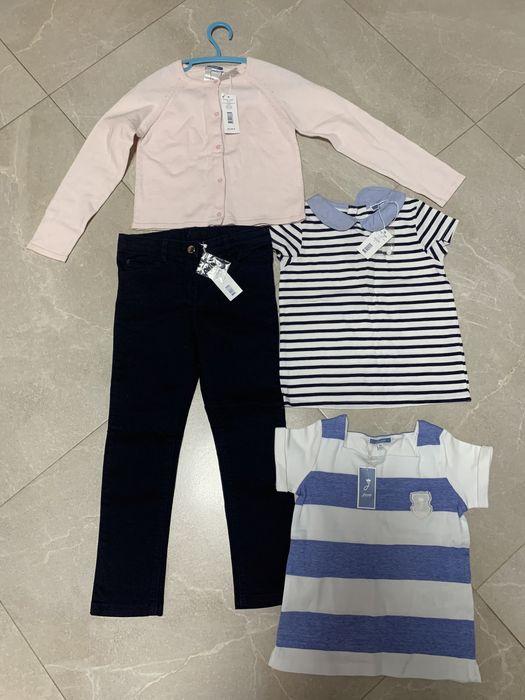 Кофта, джинсы, футболки Jacardi Paris Киев - изображение 1