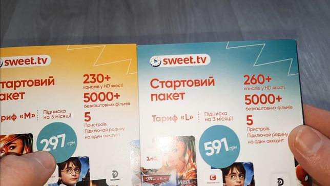 Стартовый пакет sweet tv на три месяца