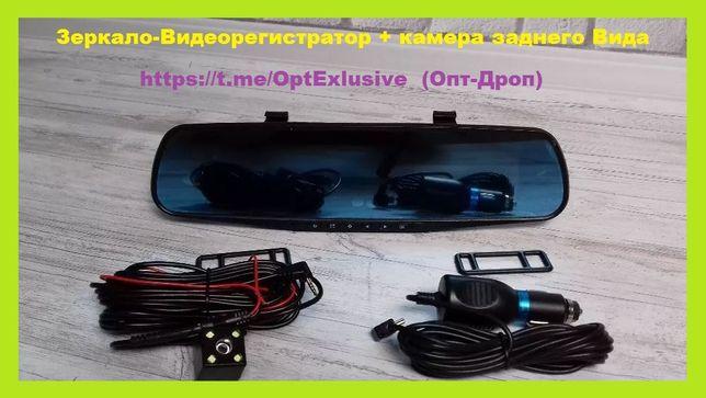 Зеркало Видео регистратор. с камерой заднего вида. DVR ДропРозница