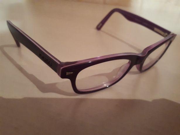 Okulary oprawki Kyusu Kids
