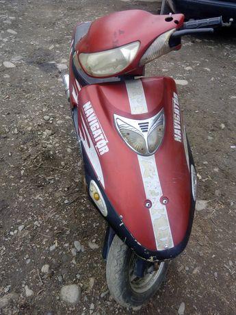 Продам скутер ...