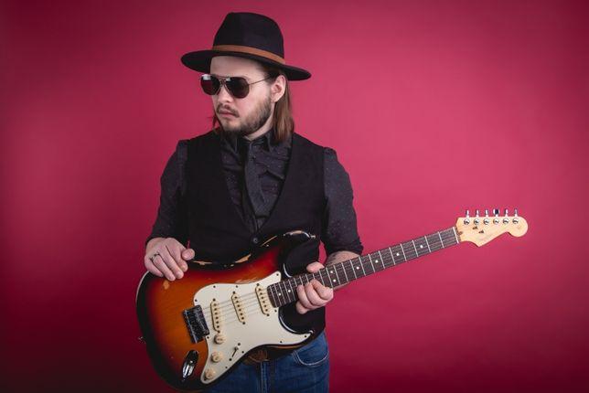 Професійний гітарист (цікавить лише комерція)