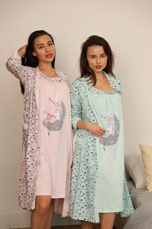 Халат+рубашка для беременных и кормящих