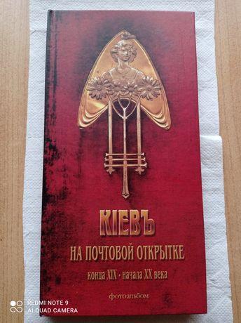 Книга фото альбом илюстрированый.