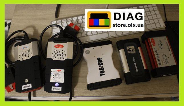 Мультимарочный Автосканер AutoCom (Delphi DS150e)/переходники/elm327