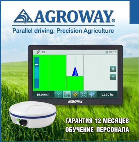 Курсоуказатель GPS на трактор AgroWay 380 Smart