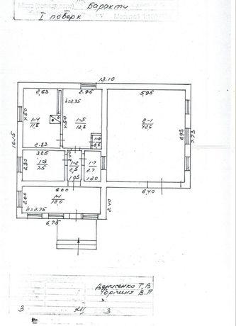 Дом 3этажа ,ОБМЕН на жылье в Киеве ,Львове,Черноморске