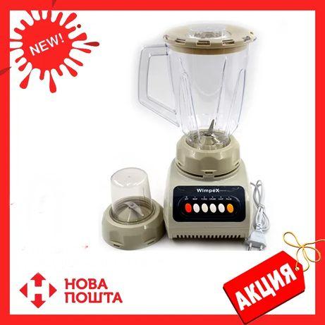 Новый блендер + кофемолка Wimpex 2 в 1 / измельчитель стационарный