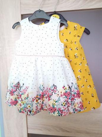 Sukienki dla małej dziewczynki