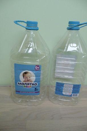 Бутылка пластиковая ( баклажка баллон бутыль ) 5 литров из под воды