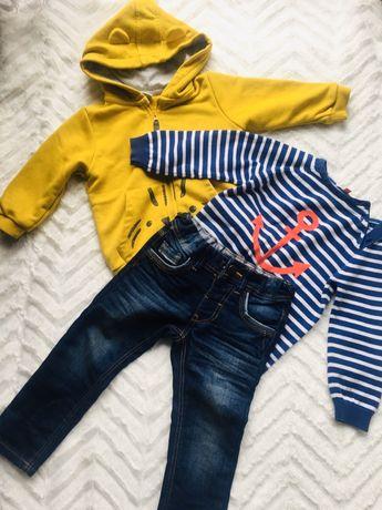 Nowe jeansy +bluza+sweter: Zestaw chłopiec