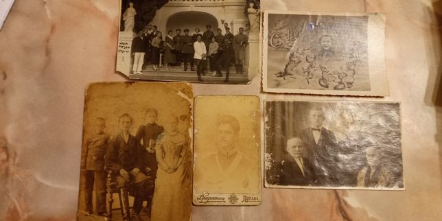 Фотогафии отктрытки1904г,Ноты 1946г