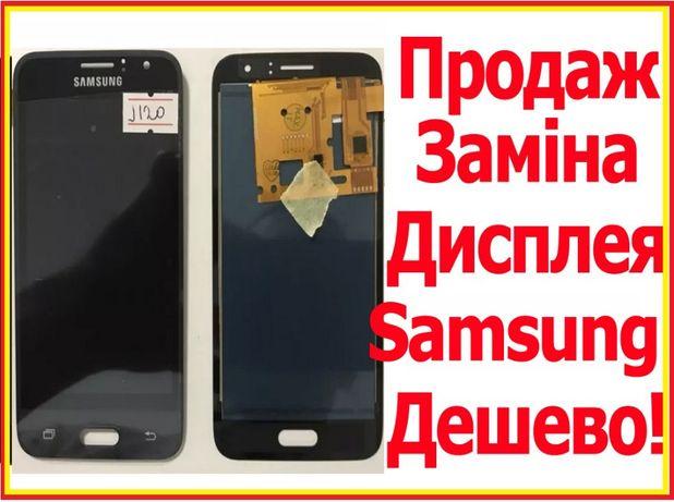 Модуль Дисплей Экран Samsung Самсунг Galaxy j1,j3,j5,j7,S3,А3,А5,S5
