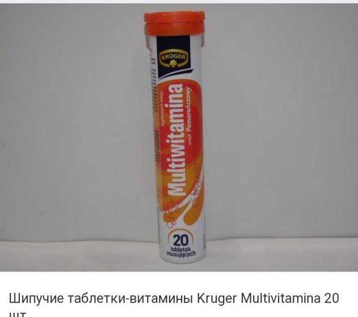 Продам шипучие витамины