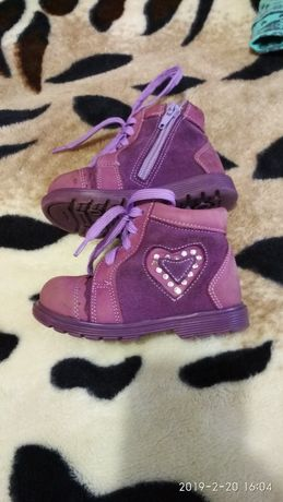 Демисезонные ботинки на девочку 22 рр