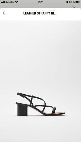 Новые кожаные босоножки Zara 38 размера