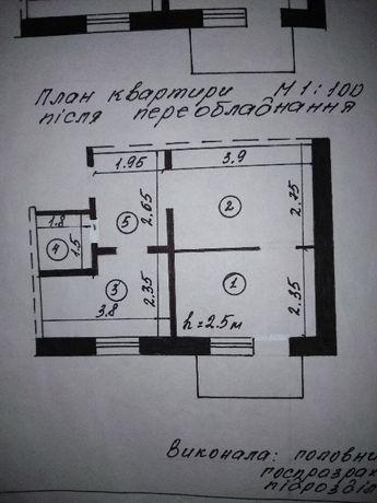 Продам 1 комнатную квартиру пгт Бильмак Запорожская область