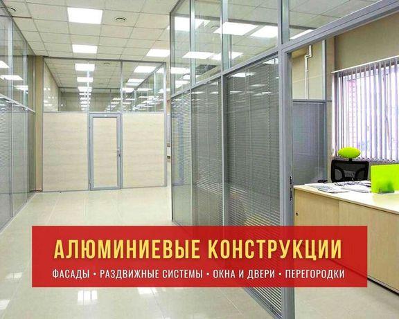 Перегородки: офисные, межкомнатные, сантехнические І Мариуполь