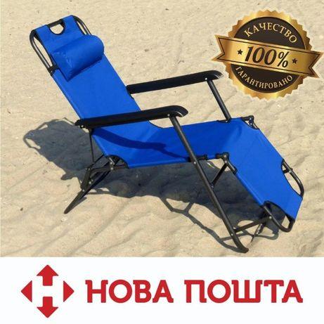Раскладушка шезлонг кресло. Польский производитель. Нагрузка до 200кг