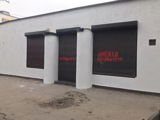 Аренда магазина