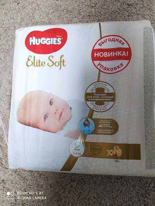 Haggies Elite Soft 2, 100шт. Львов - изображение 1