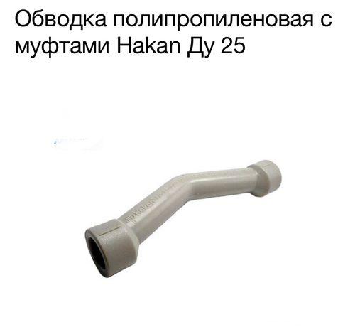 Обводка полипропиленовая с муфтами Hakan 25