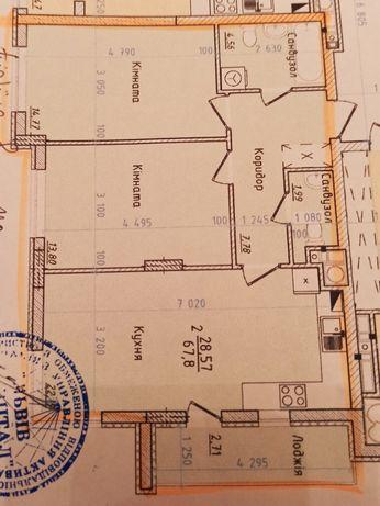 Двокімнатна квартира з кухнею студіо на вул. Трускавецька Континент