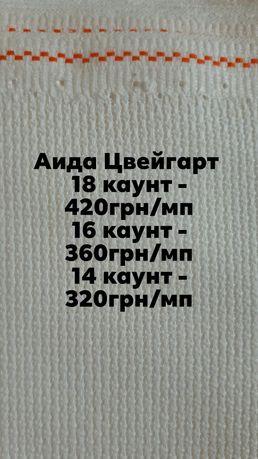 Канва для вышивки