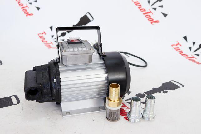 Насос електрический для перекачки масла,дизеля,топлива  220В 30 л/мин