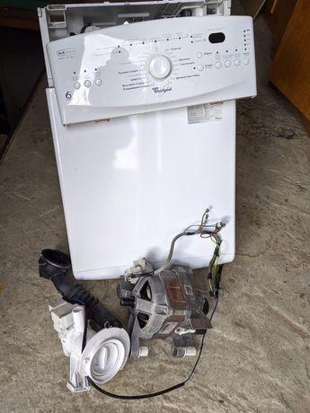 Запчасти к стиральной машине whirpool