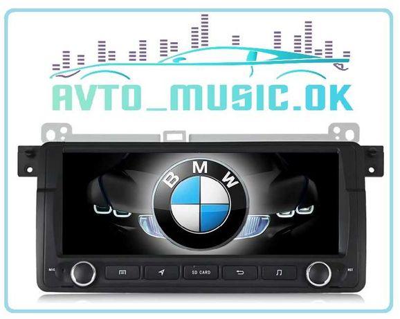 Магнитола BMW Е46 Android 10, RAM 2Gb, GPS, USB