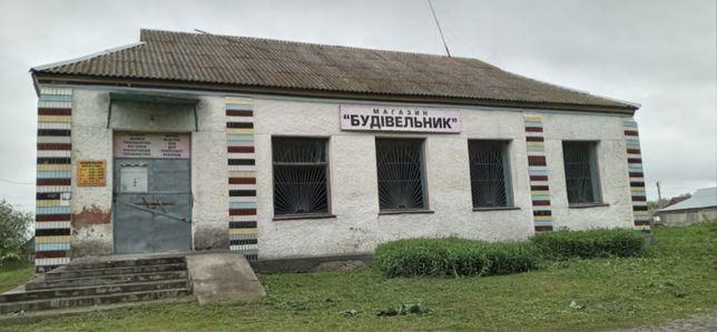 Продам приміщення для бізнеса село Ходорков  Житомирська  область