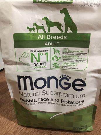 Корм для собак  Monge Италия гипоалоергенный