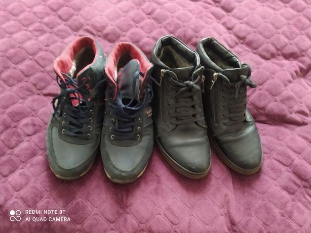 Шкіряне, зимове взуття