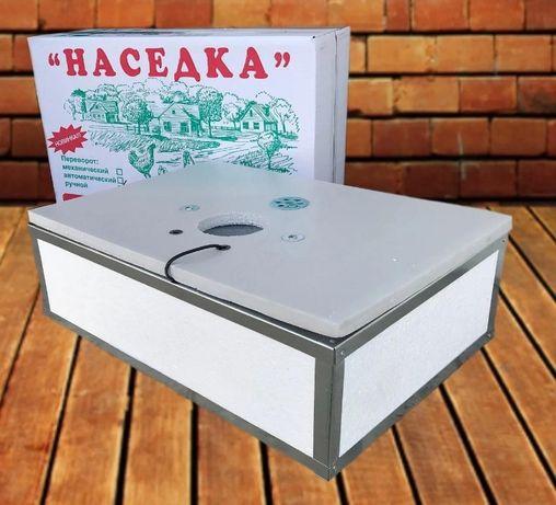 Инкубатор ручной Наседка 70 с ламповым нагревателем