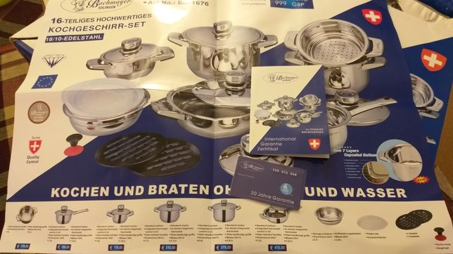 Продам посуду оригінал Швейцарську Bachmayer Solingen