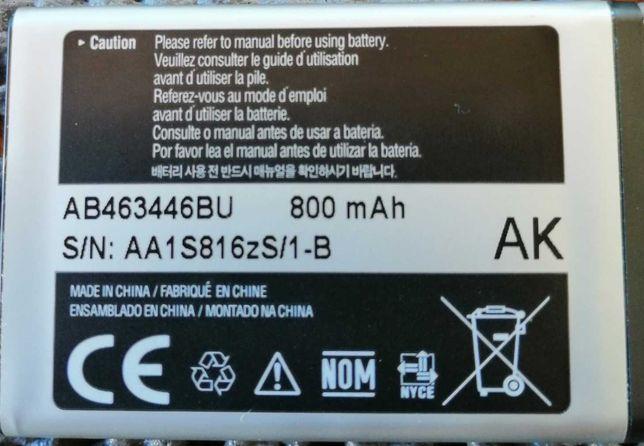 Bateria telemovel Samsung